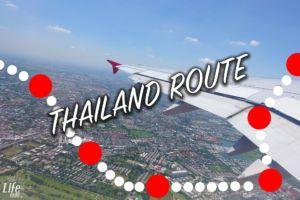 Unsere Thailand Reiseroute quer durchs Land