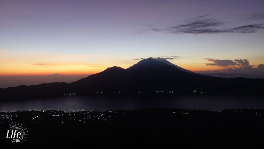 Vulkan Mount Batur Sunrise Treking - Bali