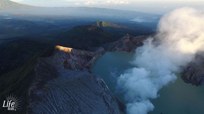 Mount Ijen Java Aussicht