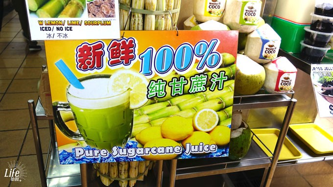 Sugar Cane Juice mit Zitrone im Maxwell Food Center Singapur