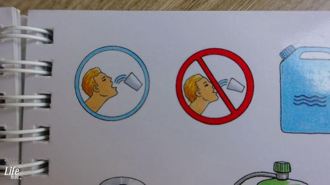 Ohne Wörter Buch Trinkwasser