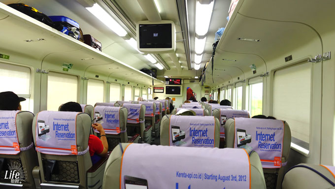 Executive Class Train Java from Jakarta to Yogyakarta