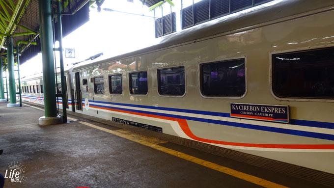 Executive Class Train Gambir Railway Station Jakarta