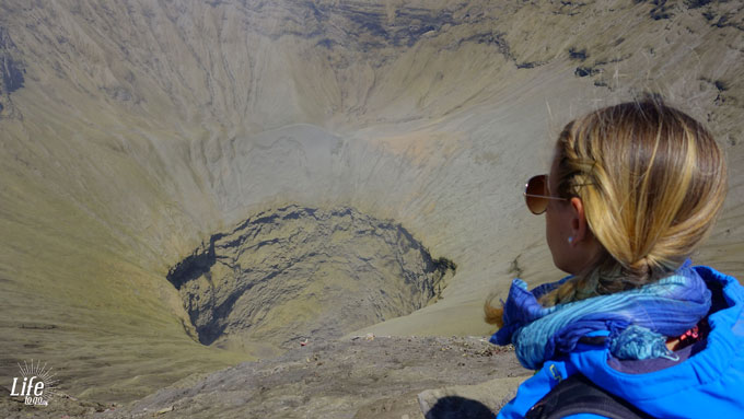 Bromo Krater View