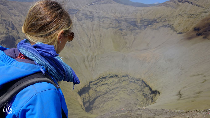 Java Highlights - Blick in den Bromo Vulkan