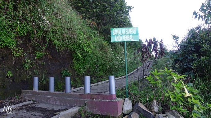 King Kong Hill Viewpoint entrance