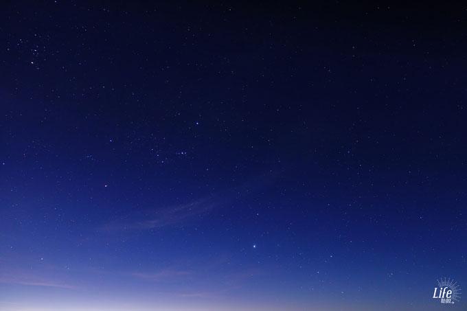 Mount Bromo Stars Java Highlights