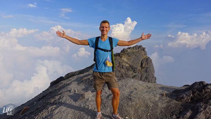 Peak of Mount Merapi - Java Highlights