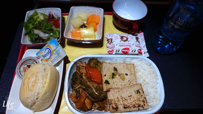 Veganes Essen South African Airways