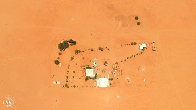 Camping auf der Gunsbewys Farm an der D707 Namibia