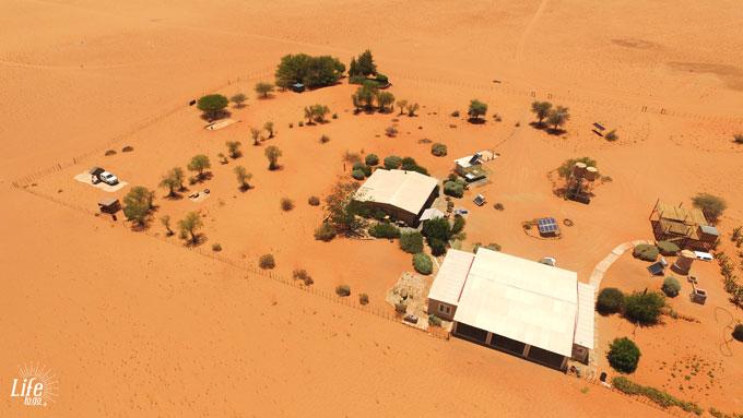 Gunsbewys Guestfarm D707 Namibia