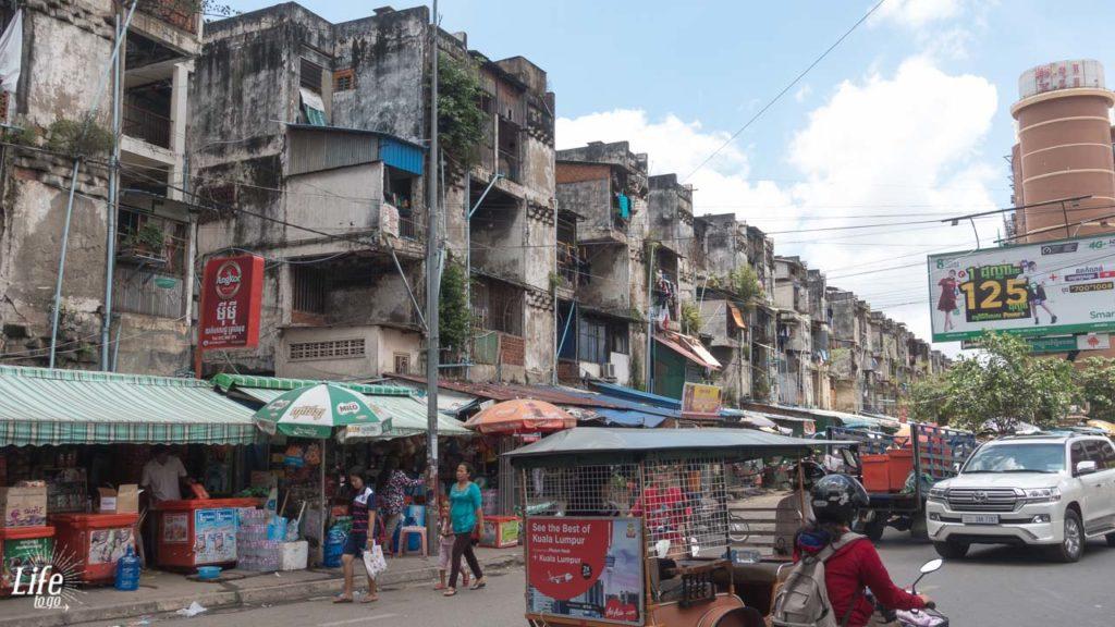 Staße und Armut in Phnom Penh
