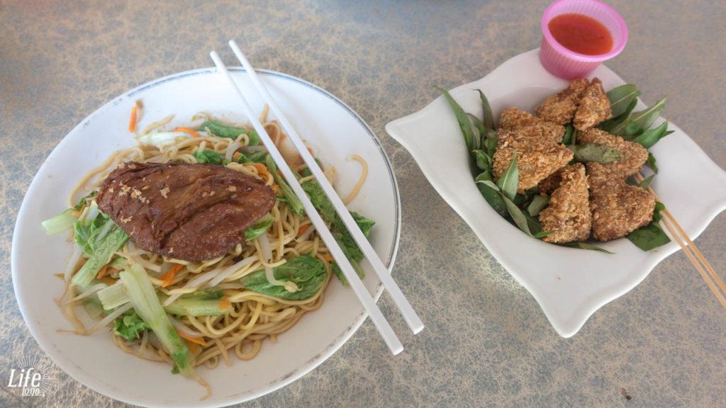 gutes und günstiges veganes Essen in Phnom Penh