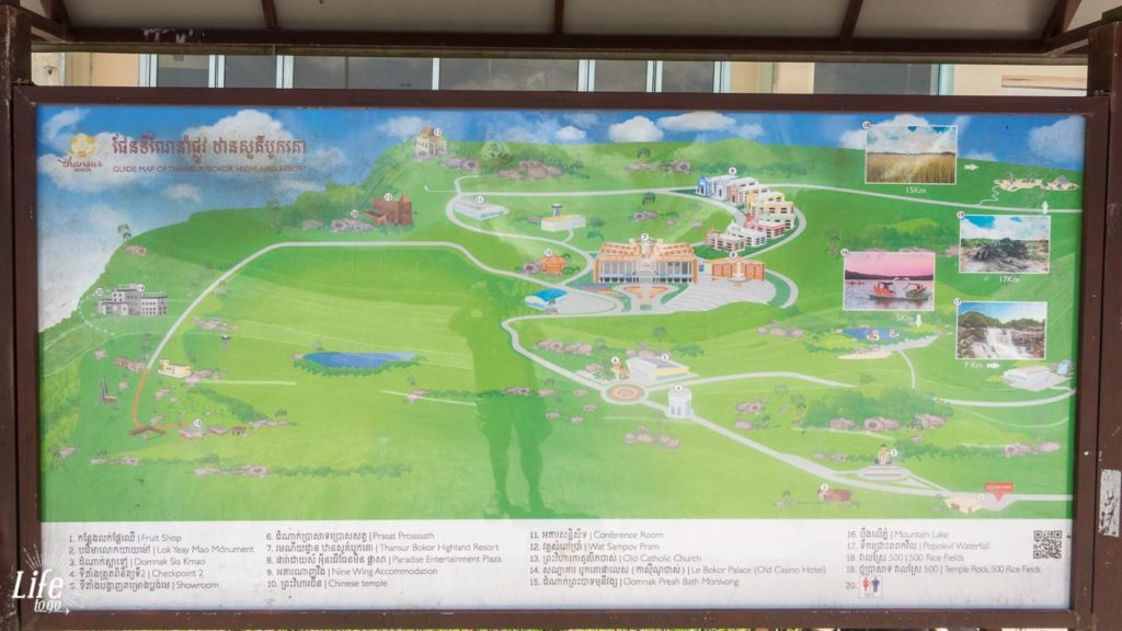 Bokor Nationalpark Map