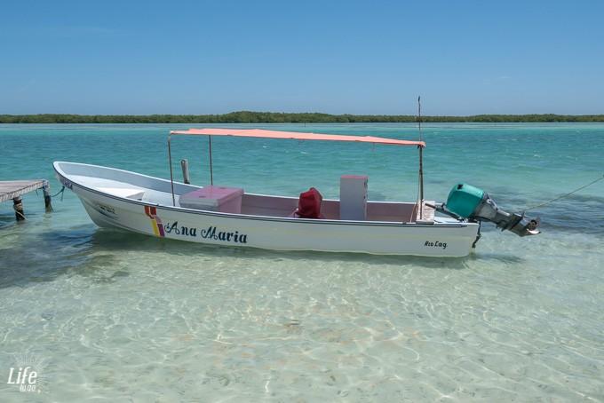 Boot Rio Lagartos