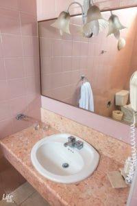 Hotel Comodoro Havanna Badezimmer