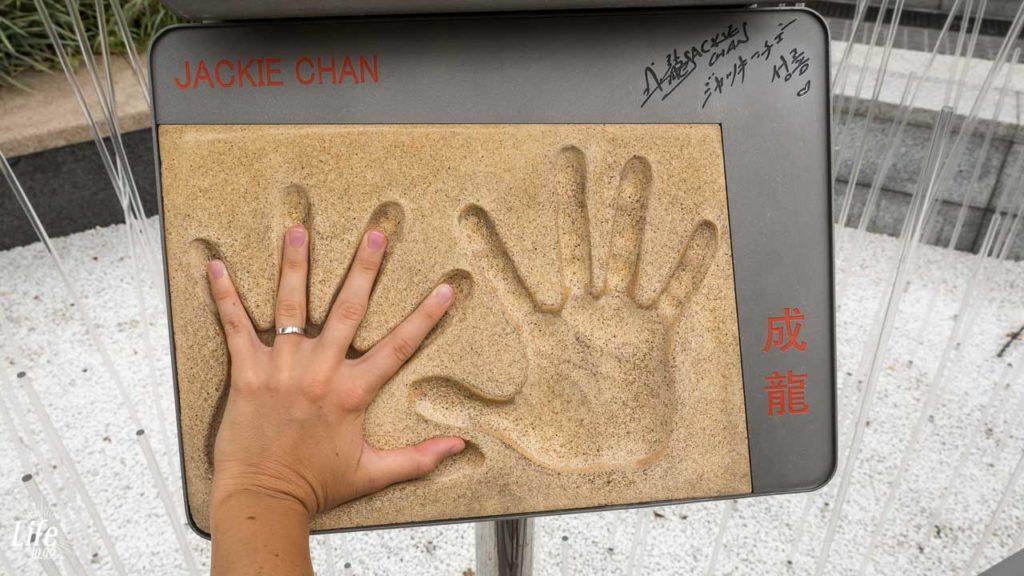 Jackie Chan Handabdruck