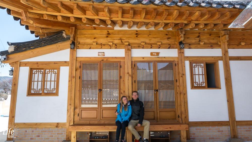 Cheonggong Hanok Stay Gyeongju