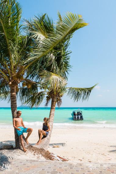 Laem Tong Beach Holiday Inn Koh Phi Phi