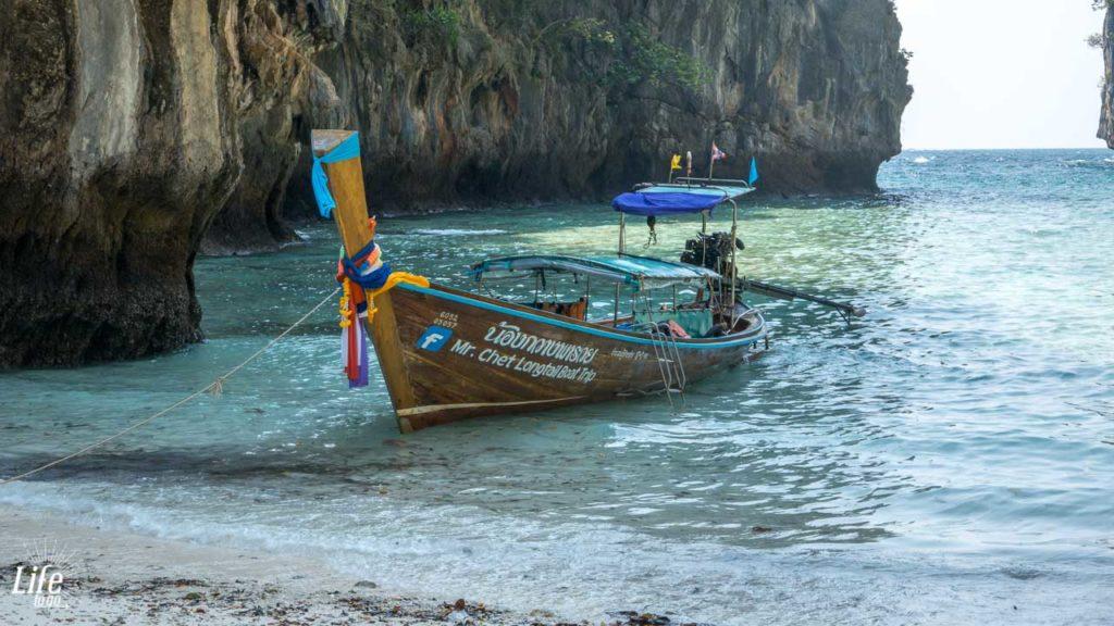 Losama Bay Koh Phi Phi Leh