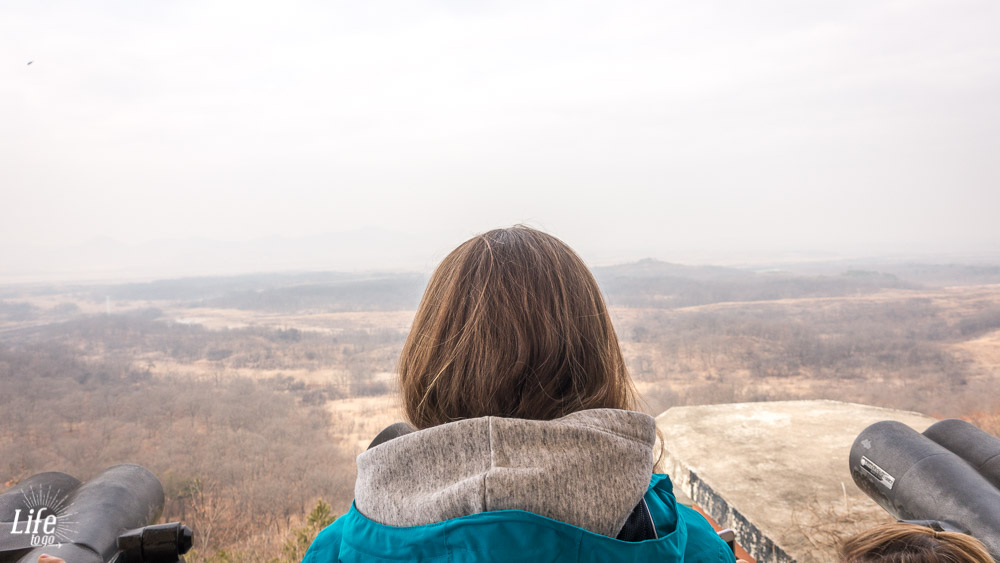 Blick nach Nordkorea - Südkorea DMZ Tour, Südkorea Reisebericht