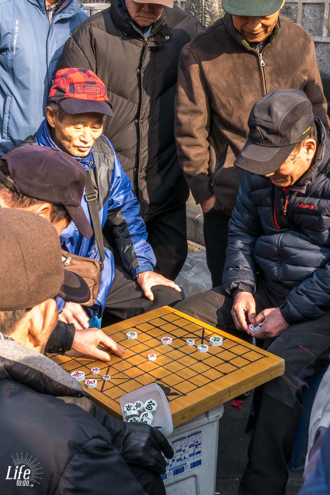 Glücksspiel Südkorea