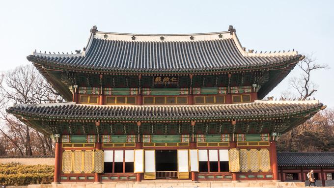 Changdeokgung Palace Seoul Tempelanlage