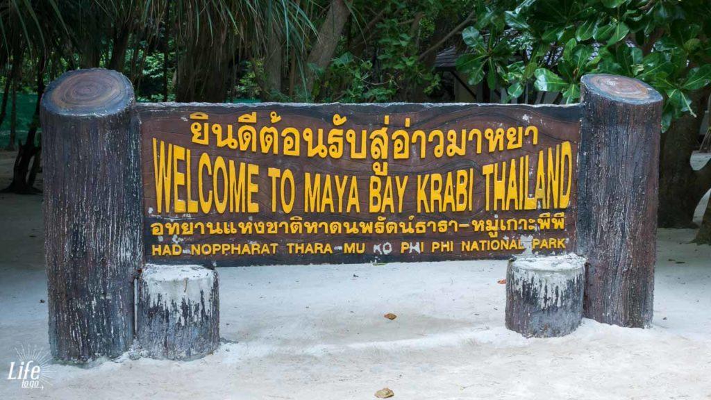 Welcome to Maya Bay Koh Phi Phi Leh
