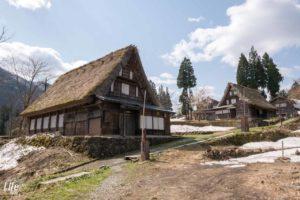 Ainokura Village Japan