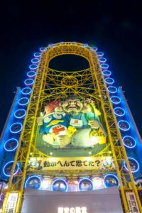 Don Quijote Ferris Wheel Osaka Dotonbori