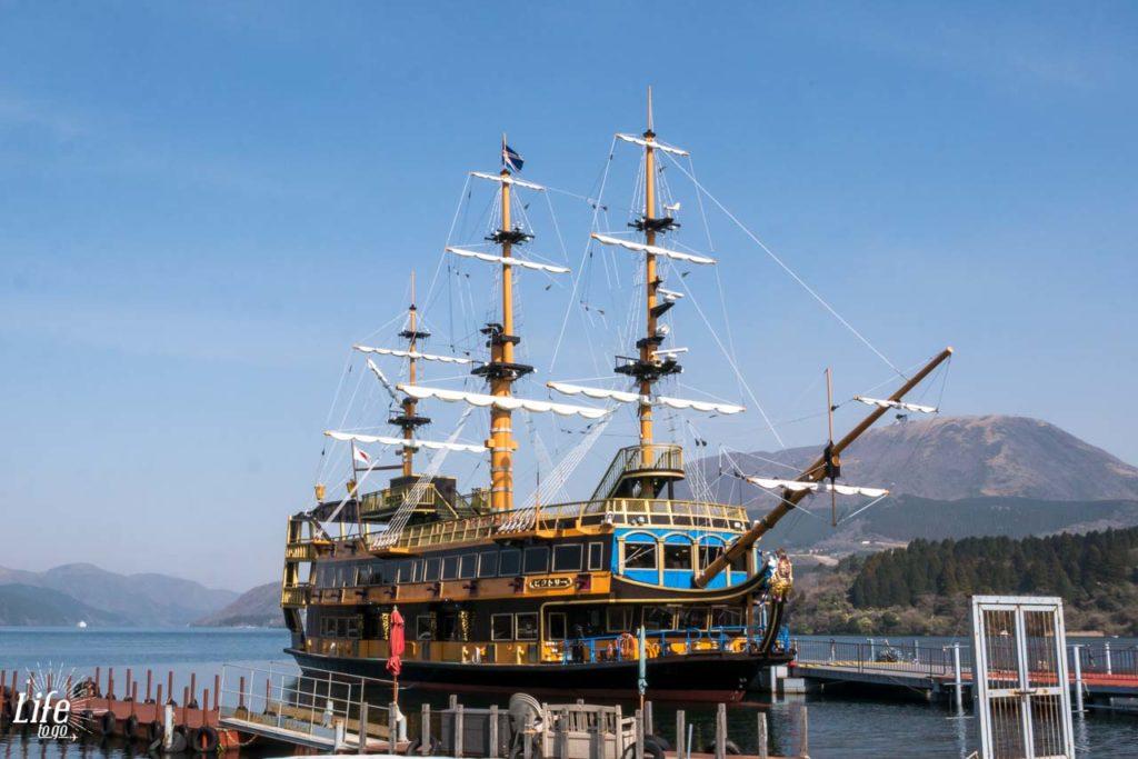 Kankonsen Piratenschiff Hakone