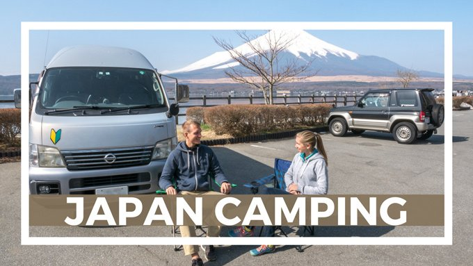Japan Camper Rundreise LIFE TO GO