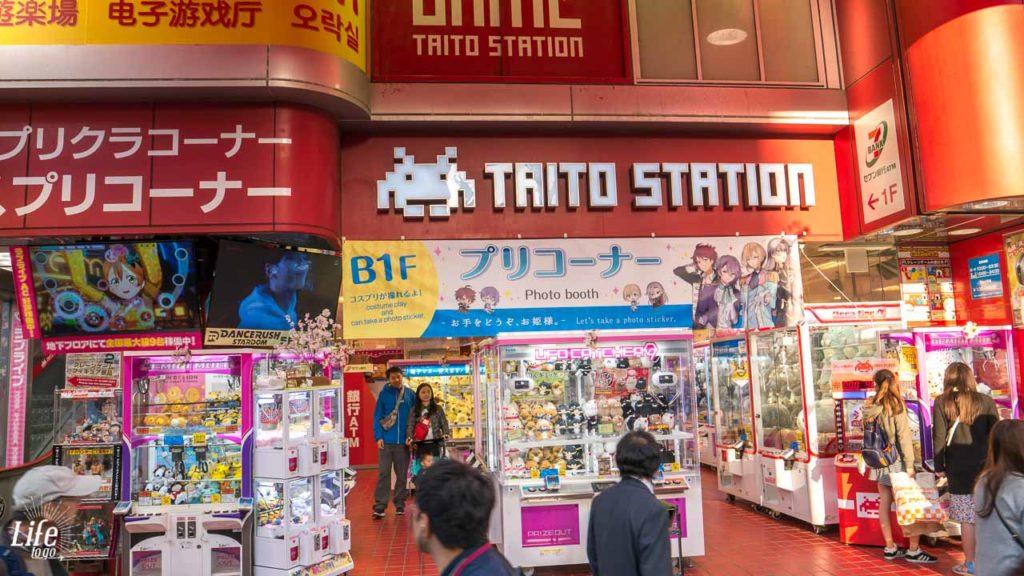 Taito Station Tokio