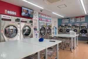 Waschsalon Japan Self-Service