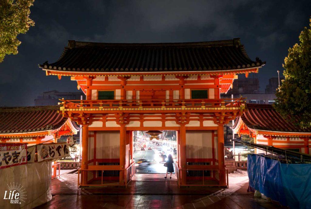 Yasaka Schrein Kyoto