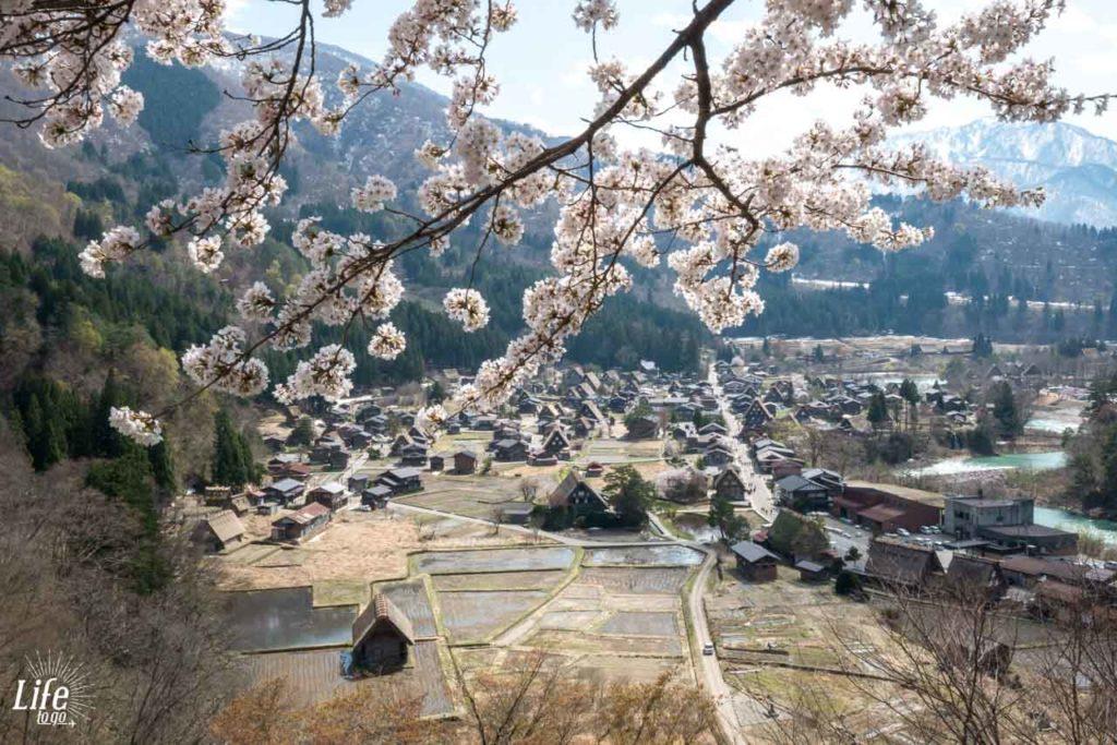 Dorf Shirakawa-go Japan