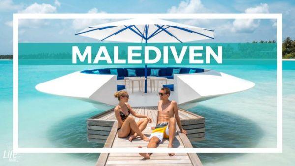 Malediven Reisebericht Kandima Erfahrungsbericht