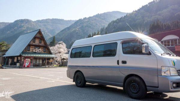 Camper Miete Japan Japannische Alpen